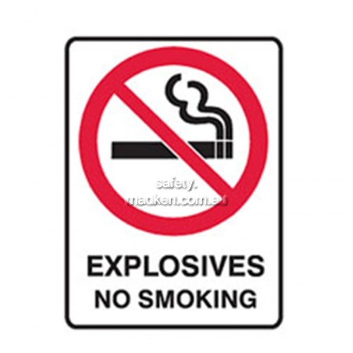 View Brady 832465 Explosives No Smoking Prohibition details.